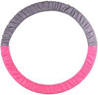 Чехол для гимнастического обруча Indigo SM-084 (розовый/серый) -