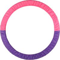 Чехол для гимнастического обруча Indigo SM-084 (фиолетовый/розовый) -