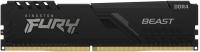 Оперативная память DDR4 Kingston KF432C16BB/8 -