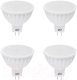 Набор ламп ETP MR16 230V 5W G5.3 4000K -
