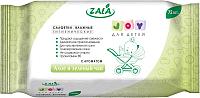 Влажные салфетки ZALA Joy с алоэ и зеленым чаем (72шт) -
