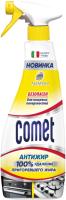 Чистящее средство для кухни Comet Лимон Спрей (500мл) -