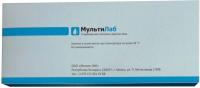 Тест для диагностики коронавирусной инфекции МультиЛаб 011 -
