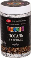 Поталь Decola 206421740 (3г, серебро) -