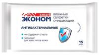 Влажные салфетки Эконом Smart Антибактериальные / 30026 (15шт) -