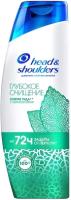 Шампунь для волос Head & Shoulders Detox Снятие зуда Глубокое очищение (300мл) -