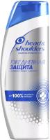 Шампунь для волос Head & Shoulders Против перхоти Ежедневная защита (300мл) -