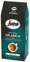 Кофе в зернах Segafredo Selezione Arabica / 200.001.081 (1кг) -