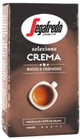 Кофе в зернах Segafredo Selezione Crema / 401.001.099 (1кг) -