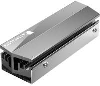 Радиатор для SSD Jonsbo Jonsbo M.2 (серый) -