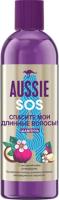 Шампунь для волос Aussie SOS Cпасите мои длинные волосы (290мл) -