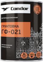 Грунтовка CONDOR ГФ-021 (1.8кг, красно-коричневый) -