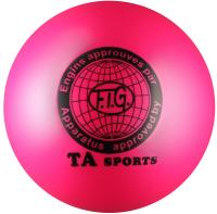Мяч для художественной гимнастики No Brand I-1 (розовый) -