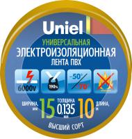 Изолента Uniel UIT-135P 10/15/01 / 04515 (желтый) -