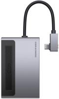 Док-станция для ноутбука Baseus CAHUB-DA0G (серый) -