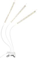 Светильник для растений ArtStyle TL-FC03S1W (белый) -