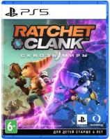 Игра для игровой консоли PlayStation 5 Ratchet & Clank: Сквозь Миры / 1CSC20005057 -