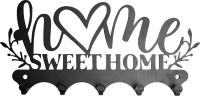 Ключница настенная KN Sweet Home (черный) -