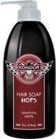 Шампунь для волос KONDOR Hair Body Хмель (750мл) -