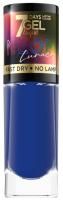 Лак для ногтей Eveline Cosmetics Neon Lunacy №85 (8мл) -