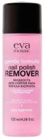 Жидкость для снятия лака Eva Mosaic Gentle Formula Nail Polish Remover (120мл) -