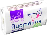 Мыло детское Аист С экстрактом лаванды (70г) -