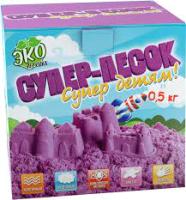 Кинетический песок Инновации для детей Супер-песок / 842 (сиреневый) -