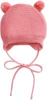 Шапочка для младенцев Amarobaby Pure Love Pompony / AB-OD21-PLP16/06-40 (розовый, р-р 40-42) -
