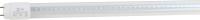 Лампа для растений ЭРА FITO-9W-Ra90-Т8-G13-NL / Б0042988 -