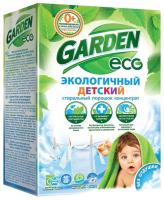 Стиральный порошок Garden Kids Эко без отдушки (1кг) -