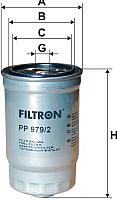 Топливный фильтр Filtron PP979/2 -