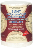 Бинт медицинский Унга Эластичный С-305 (10x300 телесный) -