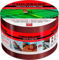 Гидроизоляционная лента Технониколь Nicoband 7.5см (10м, коричневый)) -