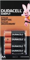 Комплект батареек Duracell HBDC (4шт) -