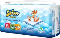Набор пеленок одноразовых детских Skippy Simple 60x60 (30шт) -