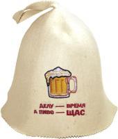 Шапка для бани Банные Штучки Делу - время, а пиво - щас (41113) -