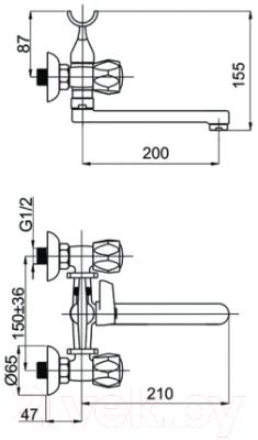 Смеситель Rubineta Milano-1 (C-20) (K)