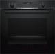 Электрический духовой шкаф Bosch HBG516BB0R -