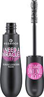 Тушь для ресниц Essence I Need a Miracle! Volumizing & Strengthening Mascara тон 01 (16мл) -
