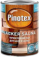 Лак Pinotex Lacker Sauna 20 5254107 (1л, полуматовый) -