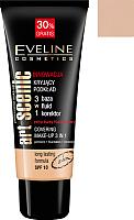 Тональный крем Eveline Cosmetics Art Professional Make-Up 3 в 1 пастельный (30мл) -