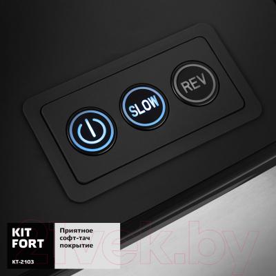 Мясорубка электрическая Kitfort KT-2103