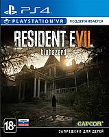 Игра для игровой консоли Sony PlayStation 4 Resident Evil 7: Biohazard -