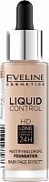 Тональный крем Eveline Cosmetics Liquid Control №030 Sand Beige инновационный жидкий (32мл) -