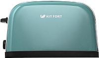 Тостер Kitfort KT-2014-4 (голубой) -