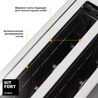 Тостер Kitfort KT-2015