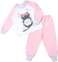 Пижама детская Amarobaby Superheroes Muuur night / AB-OD21-SM11/06-80 (розовый, р. 80) -