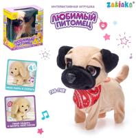 Интерактивная игрушка Zabiaka Любимый питомец: щенок / 4668306 -