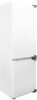 Встраиваемый холодильник Exiteq EXR-202 -