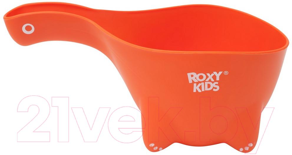Купить Ковшик для купания Roxy-Kids, Dino Scoop / RBS-002-R (оранжевый), Китай